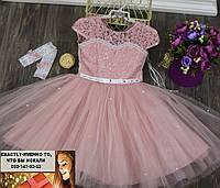 Бальное пышное платье на утренник и праздник от 3 до 8 лет пудра