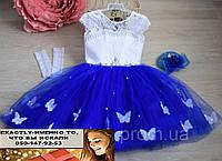 Бальное пышное платье на утренник и праздник бабочки на  4, 5, 6, 7, 8 лет синее
