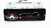 Автомагнитола Sony GT-640U ISO USB+SD+FM+AUX+ пульт(4x50W), фото 1