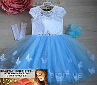 Бальное пышное платье на утренник и праздник бабочки на  4, 5, 6, 7, 8 лет голубое
