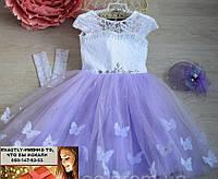 Бальное пышное платье на утренник и праздник бабочки на  4, 5, 6, 7, 8 лет сирень