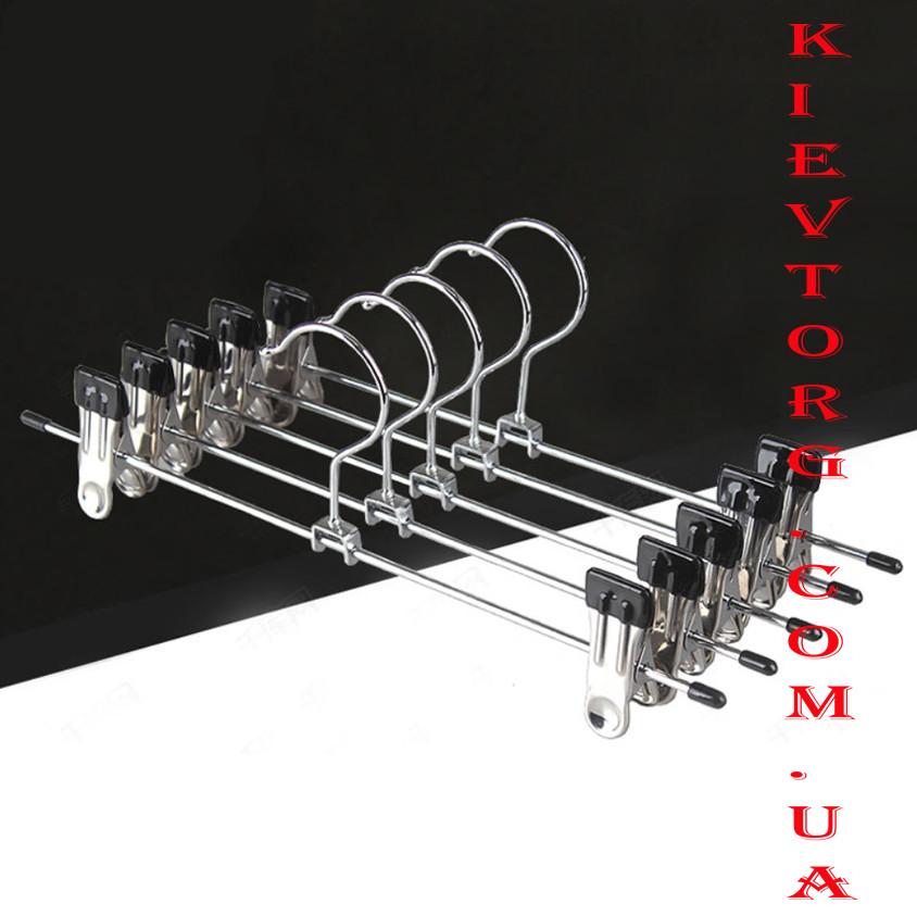 Металлические тремпеля вешалки плечики брючные с прищепками (зажимами), 30 см, 10 шт