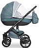 Детская универсальная коляска 2 в 1 Riko Brano Natural 02 Adriatic, фото 6