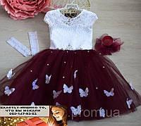 Бальное пышное платье на утренник и праздник бабочки на  4, 5, 6, 7, 8 лет бордо