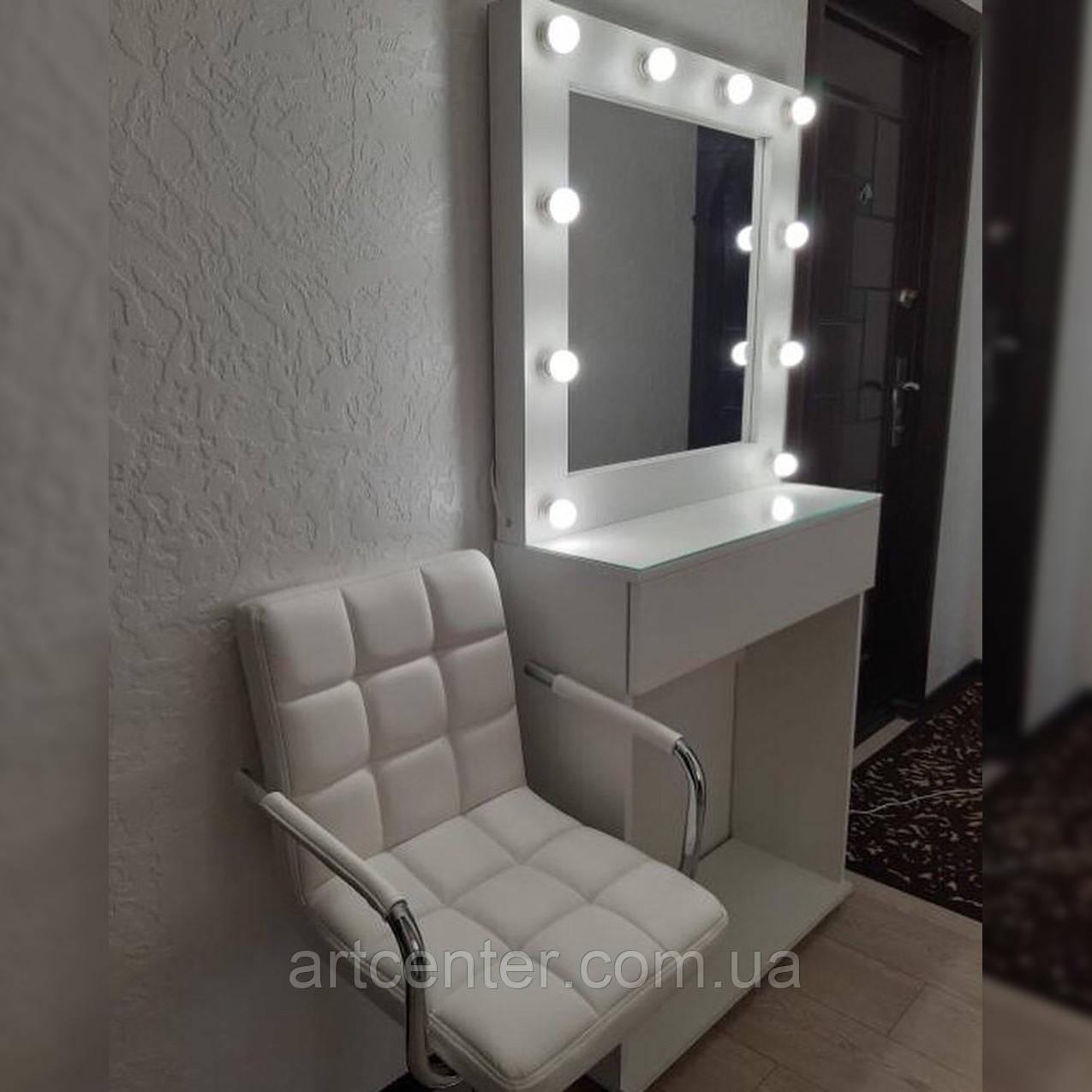 Передвижной визажный стол, стол для визажиста на колесиках
