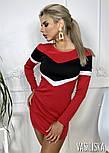 Женское трикотажное платье (2 цвета), фото 4