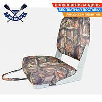 Складное мягкое сиденье кресло Springfield для лодки яхты катера Камуфляж