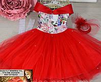 Бальное пышное платье на утренник и праздник кант на   5, 6, 7, 8, 9 лет красн