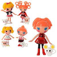 Куклы Lalaloopsy Лалалупси 9,5 см