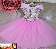 Бальное пышное платье на утренник и праздник кант на   5, 6, 7, 8, 9 лет роз