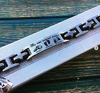 Браслет стальной с гравировкой на заказ. Подарочный браслет