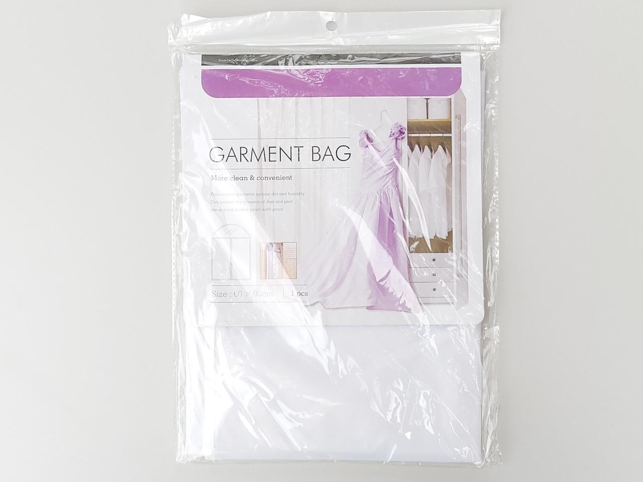 Чехол для хранения одежды плащевка бело-прозрачного цвета. Размер 60х90 cм