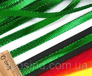 (100 метров) Шнур плоский металлизированный (5 мм ширина)  Цвет - Зелёный (сп7нг-0427)