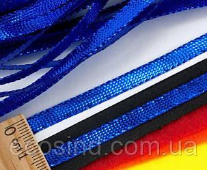 (100 метров) Шнур плоский металлизированный (5 мм ширина)  Цвет - Синий (сп7нг-3015)