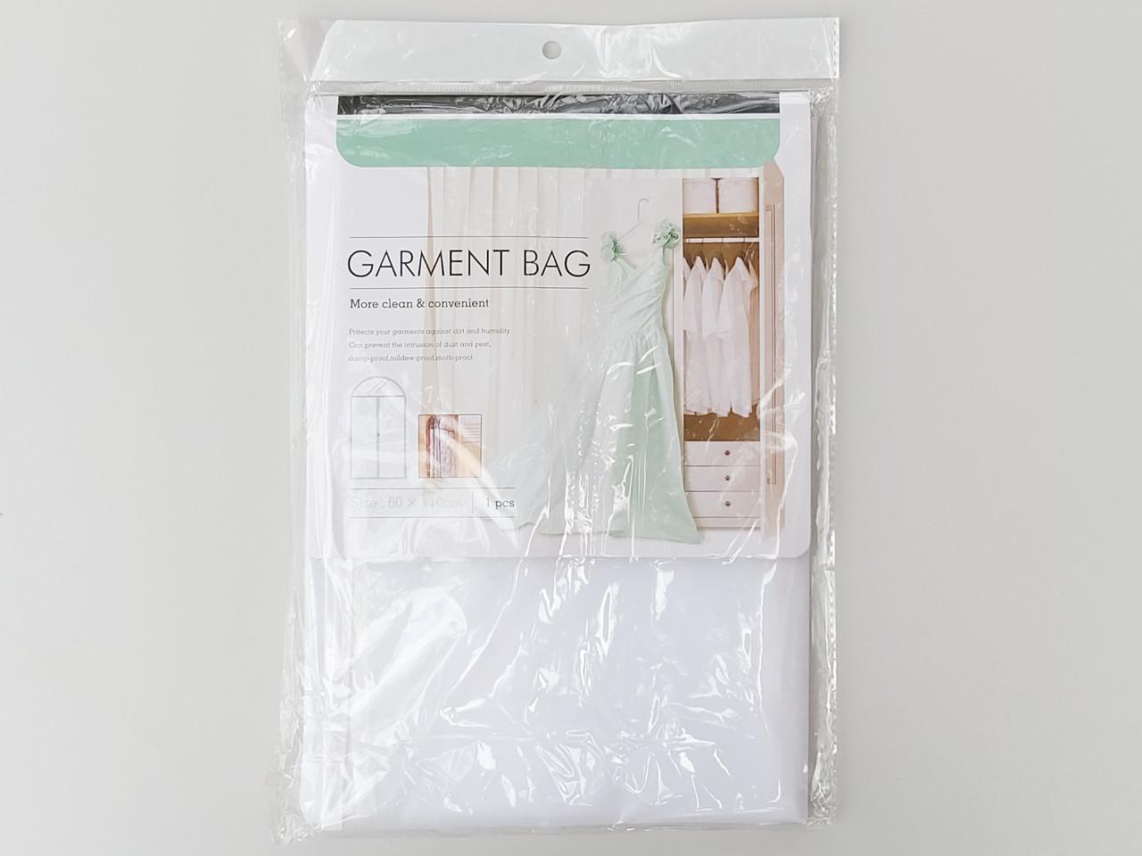 Чохол для зберігання одягу плащівка біло-прозорого кольору. Розмір 60х110 см