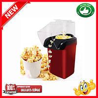 Машинка для Приготовления Попкорна Snack Maker