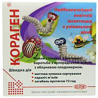 Инсектицид Кораген, 1,2 мл