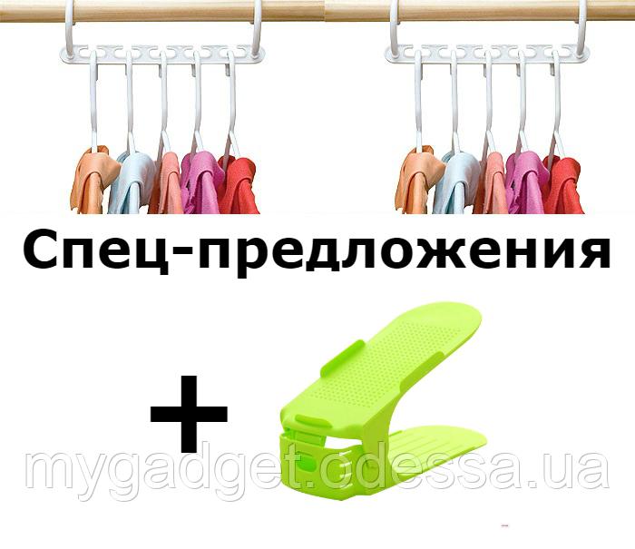 Чудо вешалка Wonder Hanger (8 штук в упаковке) + подставка для обуви!