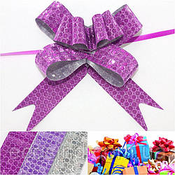 (10шт) Подарочные бантики (9х9см в собранном виде), бант-затяжка, цена за 10шт Цвет - Пурпурный