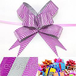 (10шт) Подарочные бантики (9х9см в собранном виде), бант-затяжка, цена за 10шт Цвет - Сиреневый светлый