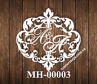 Свадебная монограмма герб МН-00003