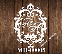 Свадебная монограмма герб МН-00005