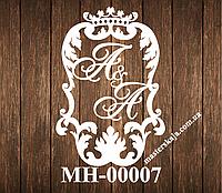 Свадебная монограмма герб МН-00007