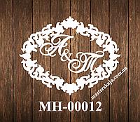 Свадебная монограмма герб МН-00012