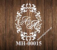 Свадебная монограмма герб МН-00015