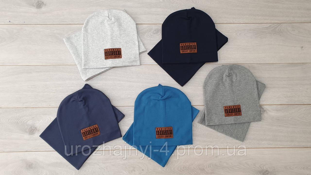 Трикотажная шапка и хомут р52-54 подкладка х/б