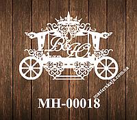 Свадебная монограмма герб МН-00018