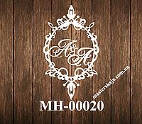 Свадебная монограмма герб МН-00020