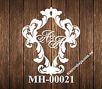Свадебная монограмма герб МН-00021