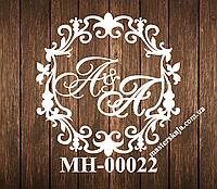 Свадебная монограмма герб МН-00022