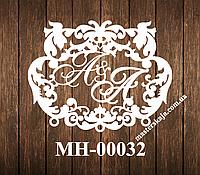 Свадебная монограмма герб МН-00032