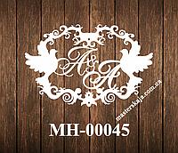 Свадебная монограмма герб МН-00045