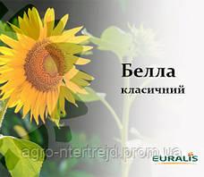 Насіння соняшнику ЄС Белла