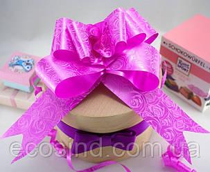 (10шт) Подарочные банты 72х4,5см (22х20см в собранном виде) бант-затяжка, цена за 10шт Цвет - Фуксия (сп7нг-0216)