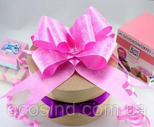 (10шт) Подарочные банты 72х4,5см (22х20см в собранном виде) бант-затяжка, цена за 10шт Цвет - Розовый (сп7нг-0241)