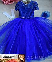 Бальное пышное платье на утренник и праздник на 8, 9, 10, 11, 12, 13, 14 лет синее