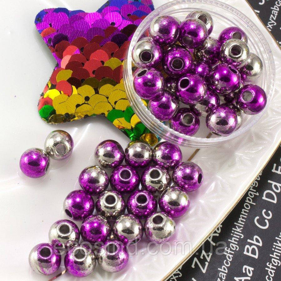 (20 грамм) Градиент жемчуг бусины пластик Ø8мм (прим. 80-90 шт) Цвет - Серебро-малина градиент (сп7нг-1065)