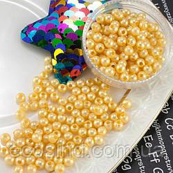 (20 грамм) Жемчуг бусины пластик Ø4мм (прим. 550-650 шт) Цвет - Бежевый (сп7нг-1304)