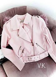 Куртка косуха замшевая женская РАЗНЫЕ ЦВЕТА