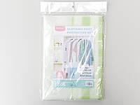Набор чехлов для хранения одежды флизелиновый. В упаковке 3 штуки, размеры 60*90 см, 60*110 см и 60*130 см.