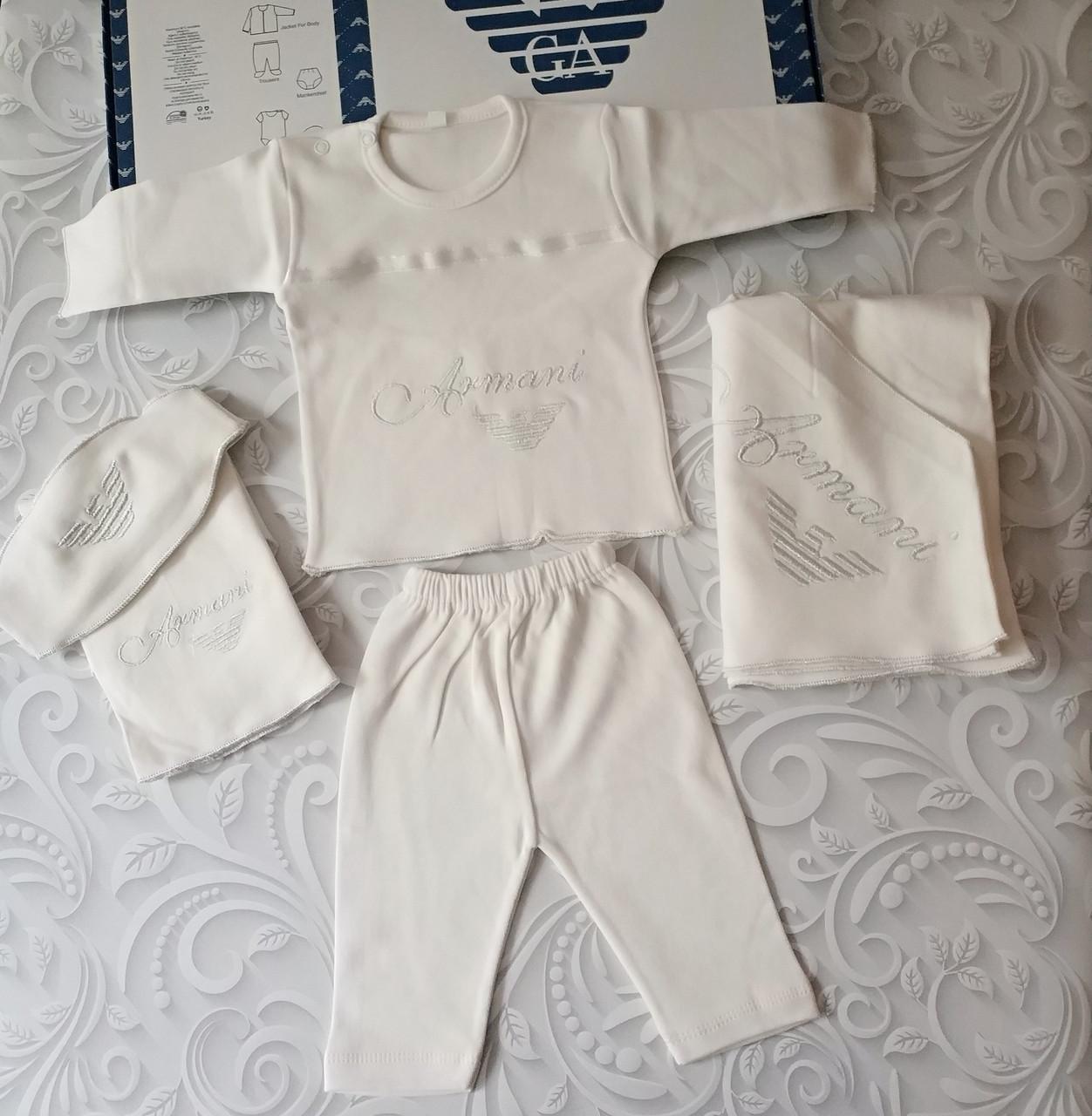 Комплект Armani на выписку, в роддом, на крещение