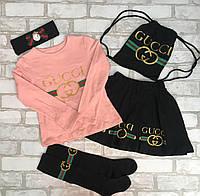"""Комплект детский для девочки 5 в одном """"Gucci"""" 1-4 года, персикового цвета"""