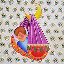 Мальчик в люльке. Настенная декорация для детского сада.