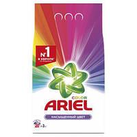 Порошок стиральный автомат Ariel Color Style 3 кг 2 в 1