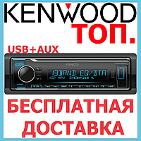 Автомагнитола Kenwood KDC-300UV