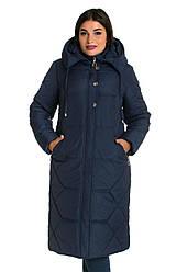 Пальта зимові жіночі великих розмірів 48-66 синій